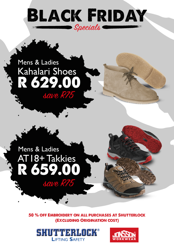 PPE Black Friday Special 2020 Shoes